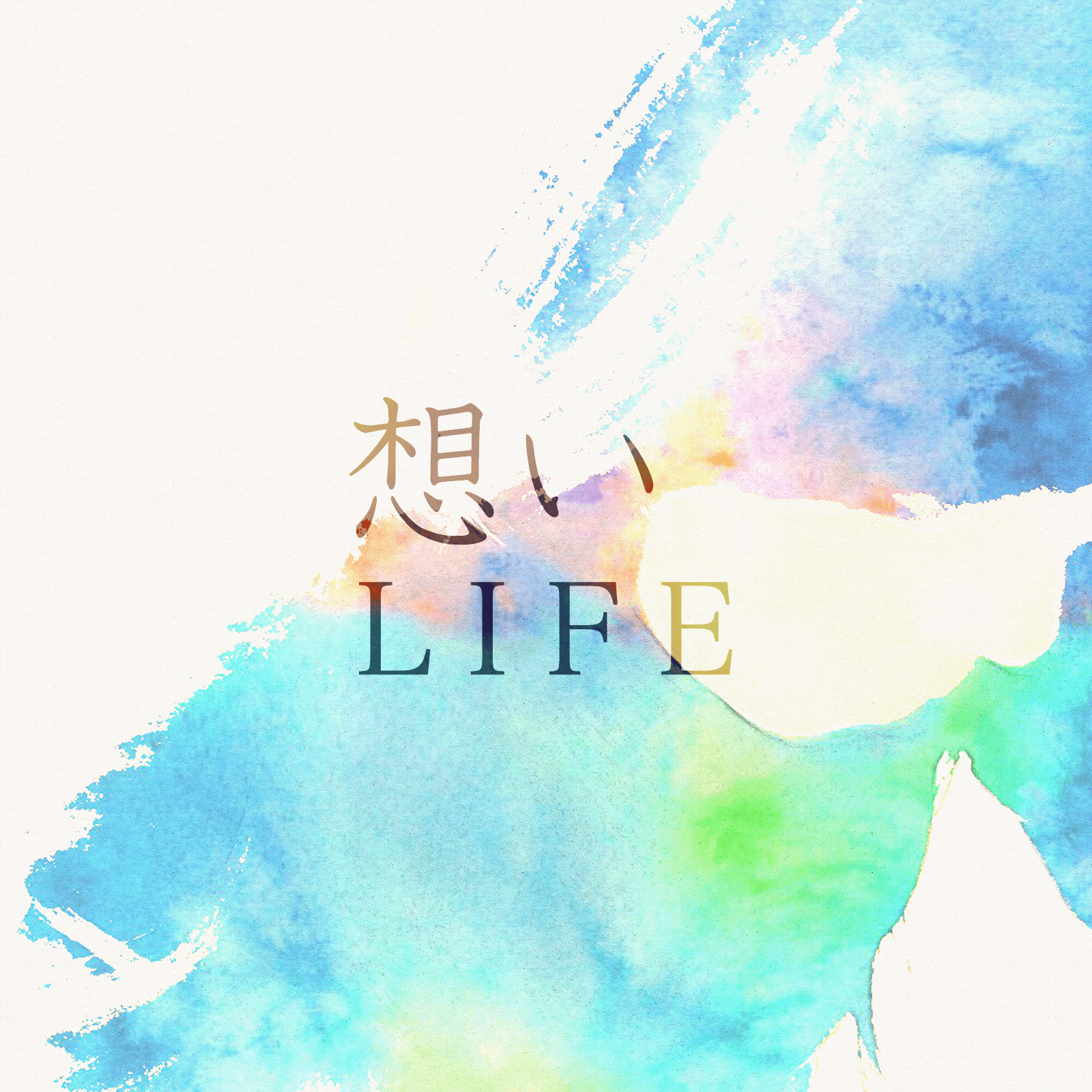 life/Blue