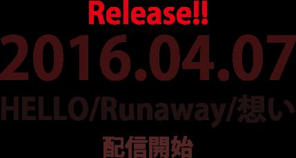 HELLO/Runaway/想い配信開始